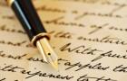 Nagradni literarni in likovni natečaj